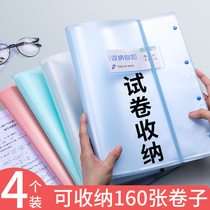 A3 test papers to collect sandwich papers to organize the artifact multi-layer students with folder transparent insert bag junior high school students loaded papers sub-paper data classification folder large-capacity file collection book