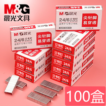 (100 boxes)Morning light universal staples No 12 staples Unified standard type 24 6 stainless steel stapler nails Wholesale staples for student office financial binding supplies