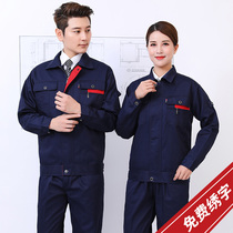 Long sleeve overalls suit men and women site wear autumn and winter thickening factory auto repair shirt Labor service custom
