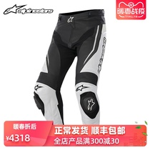 Italy A Star alpinestars motorcycle riding leather pants leather track race protection anti-drop TRACK