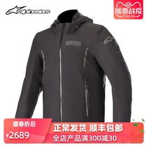 Italy A Star alpinestars motorcycle riding suit Summer Waterproof motorcycle leisure jacket SPORTOWN