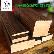 Citi Pine carbonized Wood Outdoor flooring anticorrosive wood wooden wood plate door head protective Wall Board garden grape Rack