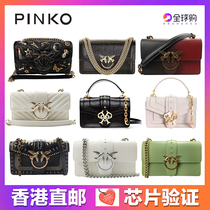 Hong Kong Direct Mail 2020 new pinko swallow bag frackin medal fashion leather chain womens bag