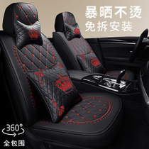 Changan cs75 car cushion seat cover autumn four seasons GM all surrounded four seasons special seat cover cs75plus warm
