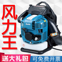 Wind fire extinguisher blowing machine four stroke high-power backpack gasoline home with forest fire utensils blowing