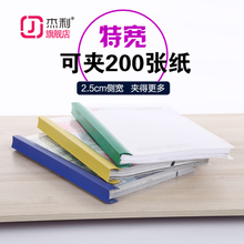 Extra-thick clamp 250 Geely Q313 extra-large sucker rod clamp Thickening Paper clamp A4 transparent tie rod clamp 2.5 cm large capacity engineering clamp Thickening book folder leather folder
