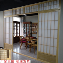Custom Japanese-style tatamira door partition door and room door tatami door solid wooden barrier door laminated doors and windows