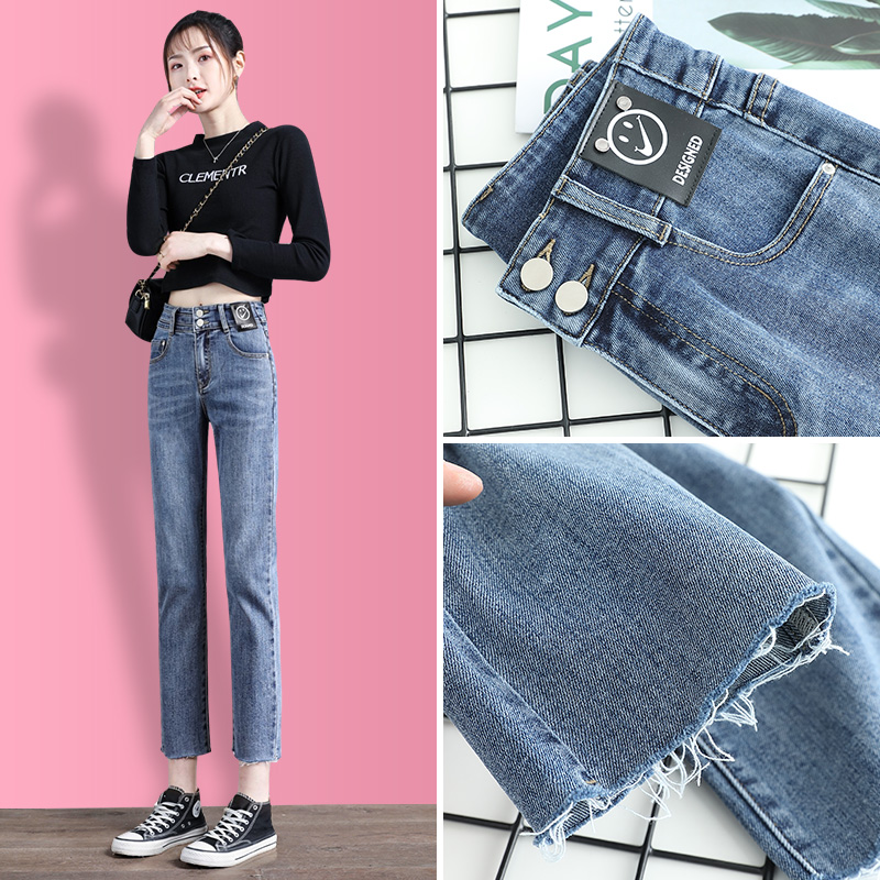 Straight jeans womens summer thin thin thin 2021 spring dress new high-waisted small nine-point pipe womens pants