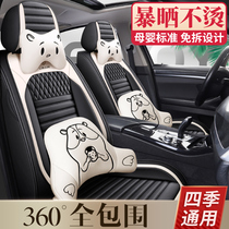 Car cushion All-season universal full surrounded linen seat cover Net red car cushion new all-inclusive cartoon fabric seat cover