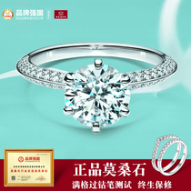 Mossan stone diamond ring womens pure silver classic six claws and half a wall of mountains luxury 3 carat big diamond wedding ring