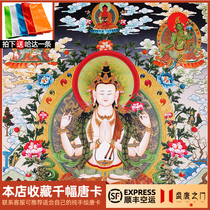 The gate of Sheng Tang custom Buddha image Thangka pure hand-painted Tibet Nepal Yellow god of wealth Green mother four-arm thousand-handed Guanyin