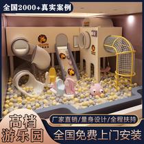淘气堡儿童乐团大小型游乐场设备室内娱乐设施商场幼儿园滑梯玩具