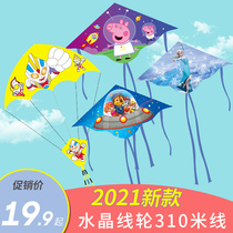 Weifang kite children breeze easy to fly 2021 new large high-grade adult-specific beginner kite wire wheel