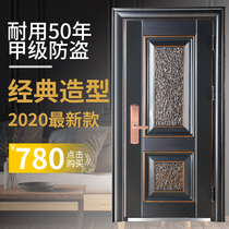 Class A anti-theft door home security door into the door steel sun protection door fingerprint lock door project European-style door