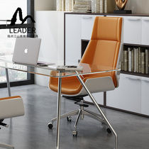 Joy Ode to the same computer chair home simple modern boss Chair meeting chair large class chair casual office chair