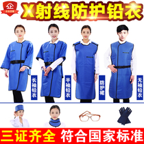 X-ray protective clothing hospital anti-radiation clothing radiation protection lead garment Lead Gloves neck Oral ct Dentistry