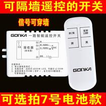 Commutateur de commande à distance sans fil 220 V Unique lampe télécommande maison intelligente plafond lampe interrupteur dalimentation à travers la paroi