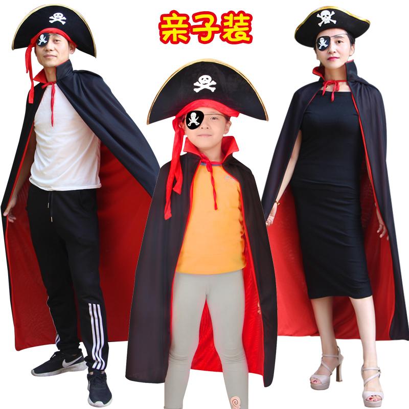 万圣节儿童海盗套装服装亲子装斗篷玩具剑衣服成人披风男女表演服