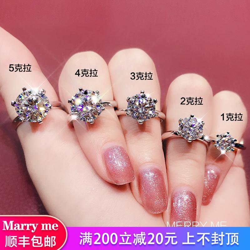 唯瑷美国进口D色18K白金钻戒莫桑石戒指女一克拉彩金六爪求婚定制