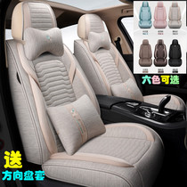 Car seat cushion linen seat cover seat cushion surrounded by four seasons universal new net red cotton linen breathable summer seat cover