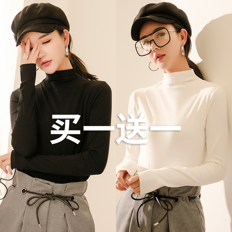 Semi-high-necked solid-colored plush bottoms womens autumn winter new 2020 black inner long-sleeved T-shirt top womens spring and autumn