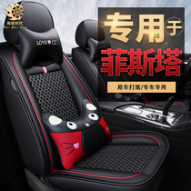 Beijing modern Festa car seat ICE special seat cover four seasons seat cover breathable seat cover full surround