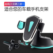 Car car mobile phone bracket suction cup bracket universal large truck fixed digging machine frame glass special