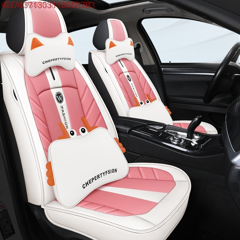 Dongfeng popular t5evo seat cover x3 Jingyi x5 special all-inclusive car cushion four seasons general leather seat cover