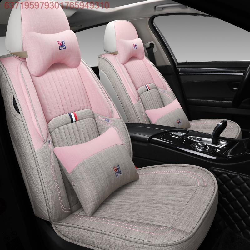 Four seasons in the car universal cushion full set of car supplies linen art car seat cover all-inclusive seat cushion