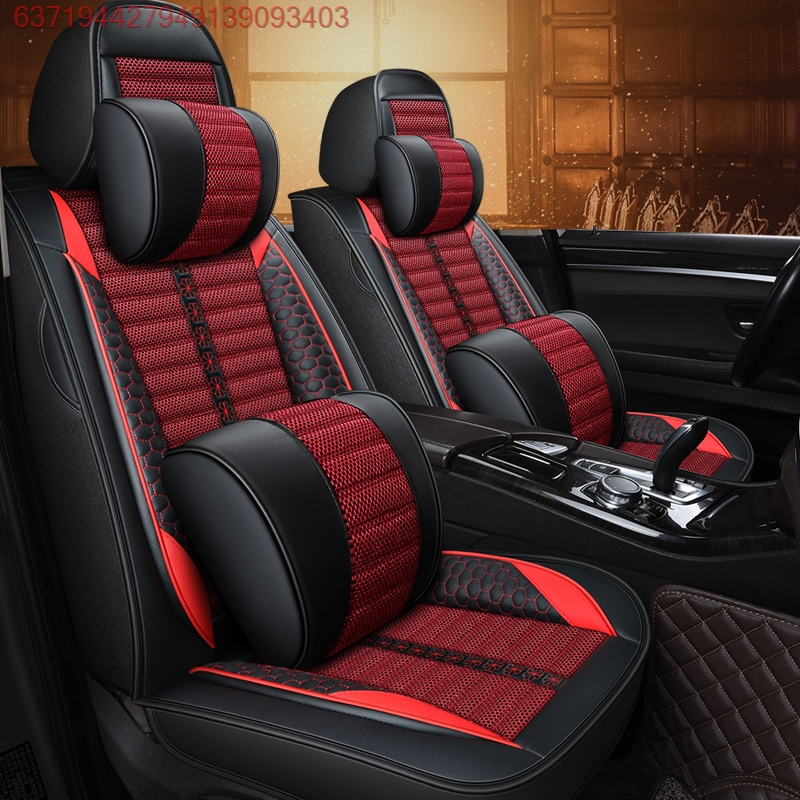 Car cushion four seasons gm full surround seat cover thick linen art 2020 new car mat special seat cover