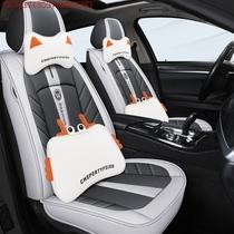Автомобильный набор сидений новый полностью окружен специальной подушкой сиденья четыре сезона универсальной кожи сидячий набор летний красный автомобиль сиденья колодки