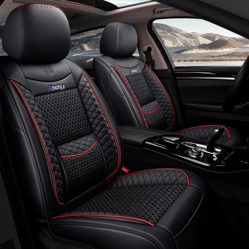 Volkswagen speed new speed 06-19 special cushion seat cover car all-inclusive ice wire four-season universal seat cover