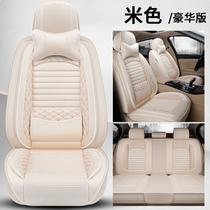 汽车坐垫2019款广汽本田思域XRV缤智四季通用亚麻布艺全包围座套