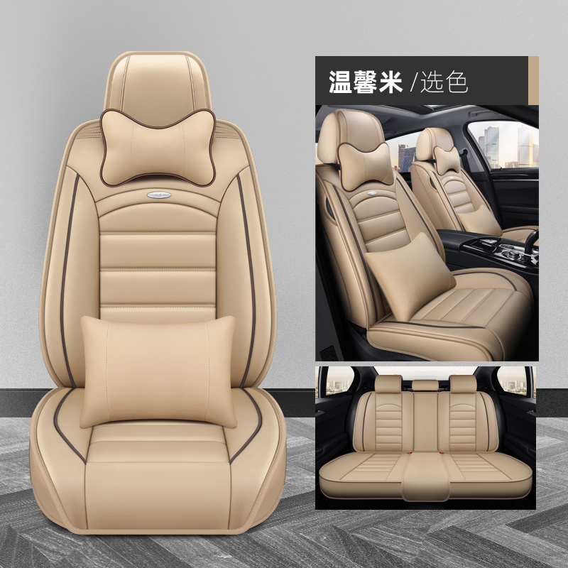 2016 Volkswagen Tuguan 280TSI Automatic Silk Road Style Edition Four Seasons All-Leather All-Inclusive Seating Seating Set
