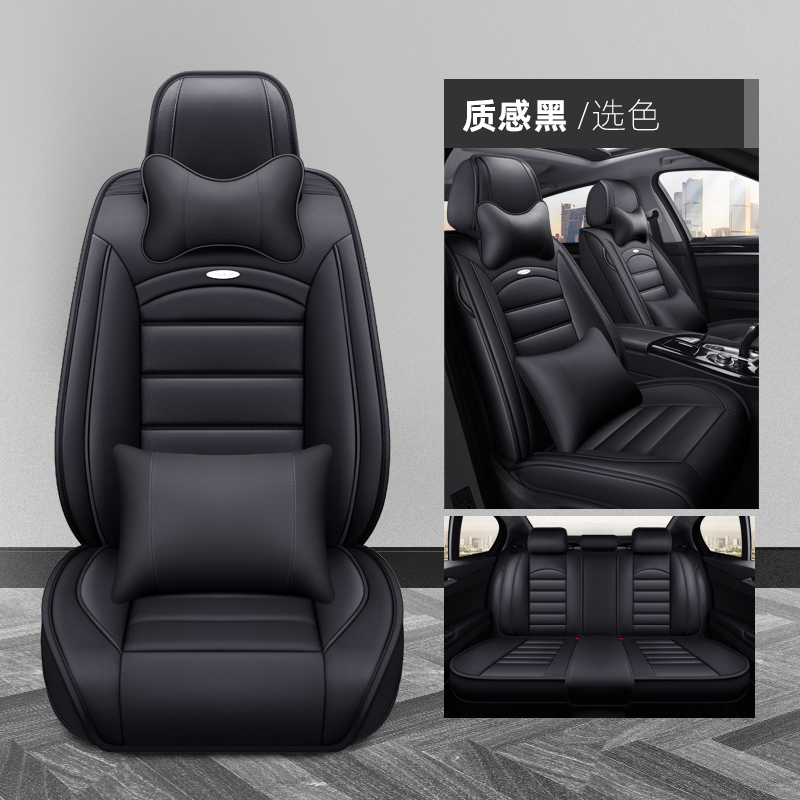 The new all-enveloping car seat cover car set Four Seasons GENERAL Motors seat cushion set leather special seat cover summer