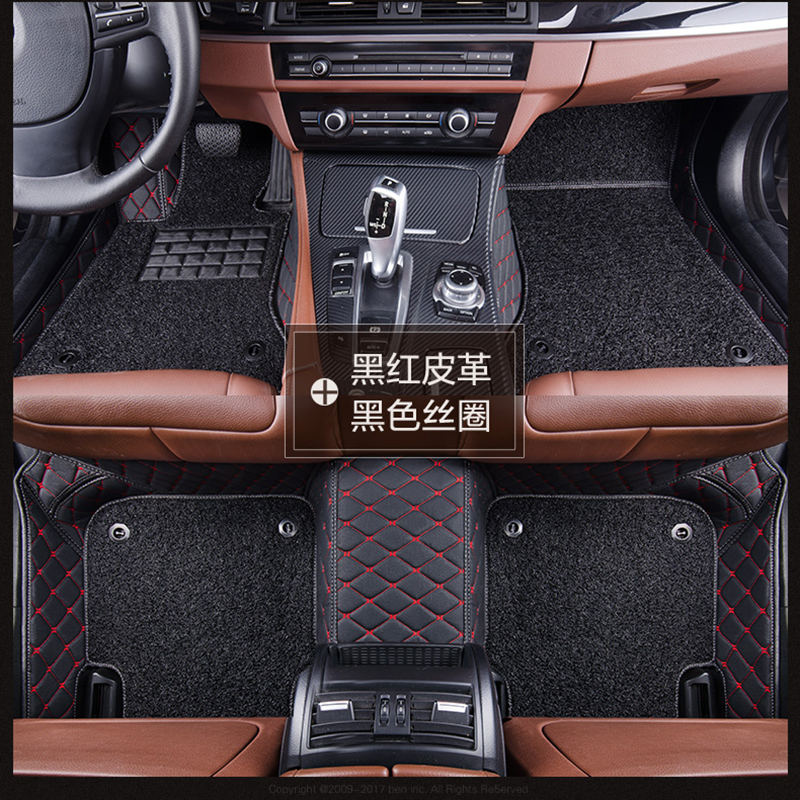 2017 GM Corolla double dynamite foot pad 17 Leiling double dynamite dedicated fully surrounded silk ring car foot pad modification