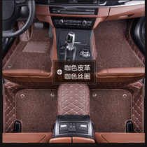 Car foot pad special car dedicated to the car five-seat large surrounded silk ring car with foot pad car interior supplies all-inclusive mat