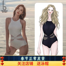 Ins swimsuit female 2018 new sexy Siamese bikini covered belly slim size chest gathered hot spring bathing suit
