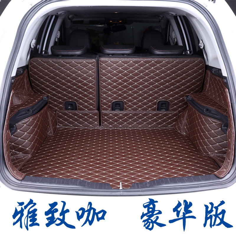 Special car custom full surrounded trunk pad waterproof dust-proof rear tail box pad