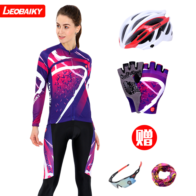 LB summer cycling suit female long sleeve suit mountain bike riding suit bicycle clothing spring and autumn free custom