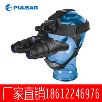 Pulsar Dual-tube luminescent infrared Night Vision Telescope head-mounted helmet walking army luminescent with individual