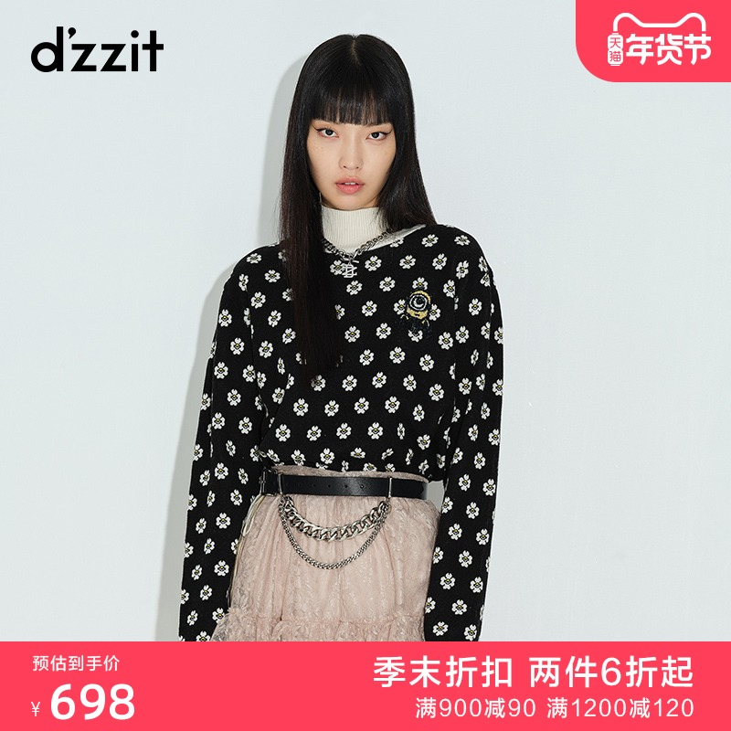 (Two pieces 6 fold up) dzzit dzzit 2020 winter counters new small yellow man sweater female 3C4E4626A