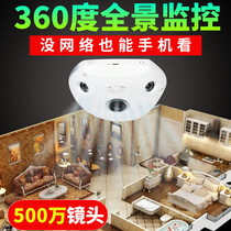 360-degree panoramic camera wifi Monitor mobile phone wireless network remote home indoor HD package