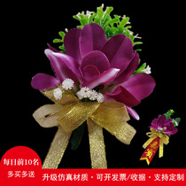 Simulation Conference Brooch Guest company annual meeting Opening Ceremony VIP fake flower recognition Award business etiquette activities