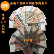 9.9 yuan shipping new 10 different foreign currency foreign currency notes of North Vietnam really Belarus currency