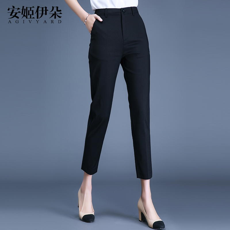 Black suit pants womens small foot nine pants professional pants spring and autumn Korean version of high-waisted thin straight tube pants