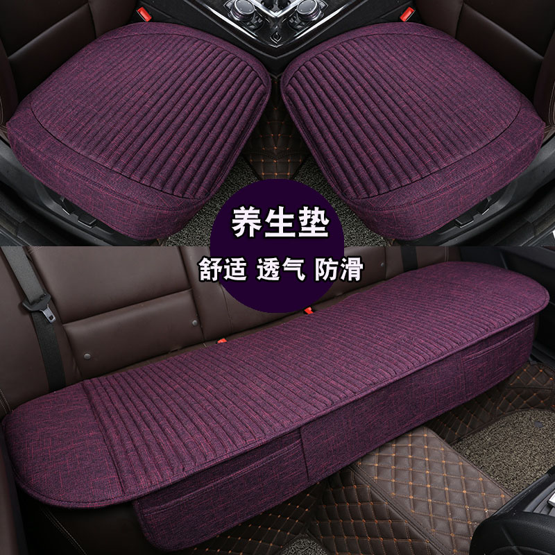 Car cushion three-piece set of backless linen single-piece four-season universal buckwheat shell summer cool cushion cushion seat cushion