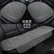 Car cushions without back-to-back three-piece set linen single-piece rear seat cotton all-inclusive seat cover four seasons universal winter seat cushion