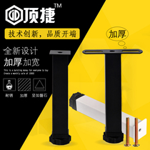 Row skeleton support foot bed leg bed foot support leg adjustable bed bracket accessories T-shaped bed bottom support column reinforcement