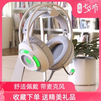 Black ax120 headset headset headset eat chicken electric competition headphones with microphone wired pen electric white female female host lol network curry dedicated usb interface
